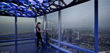 The new observation deck is now the tallest in the world