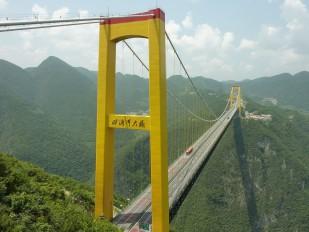 Si Du River Bridge