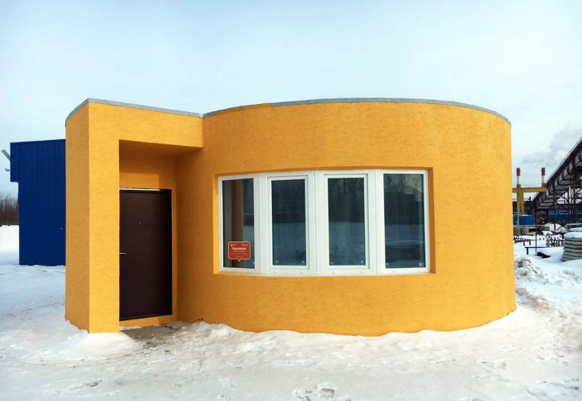 This 3D-printed residential house cost just $10,000
