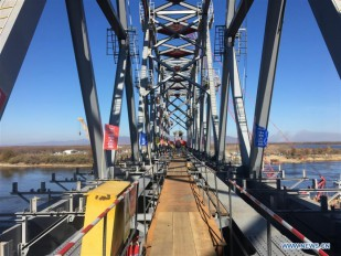 China part of cross-river railway bridge to Russia completed