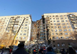 Russian building partial collapse